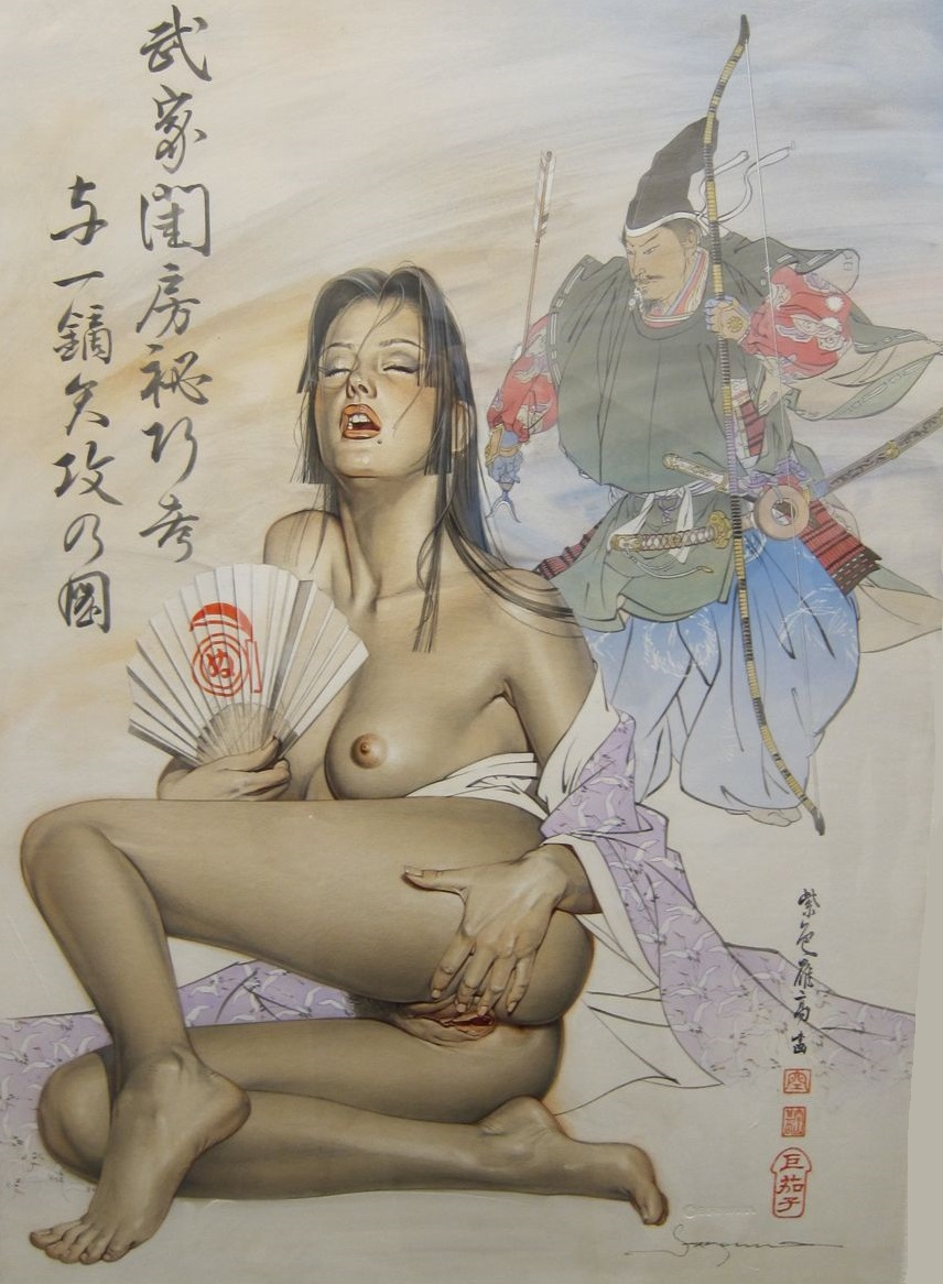 A Throwback To Erotic Japanese Wood Block Prints